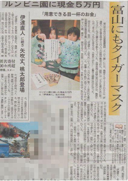 11.01.12 新聞.jpg