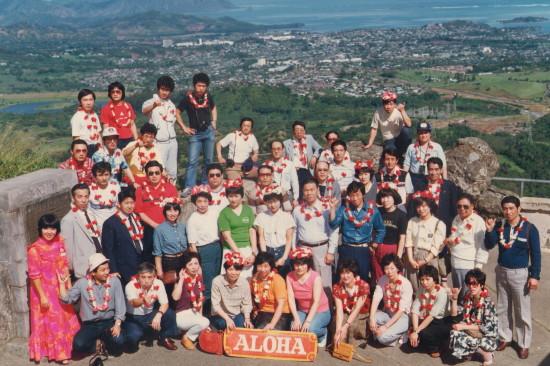 1984 ハワイ旅行